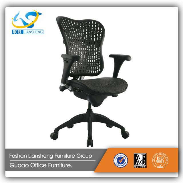 repuestos sillas giratorias - Buy Quality repuestos sillas ...