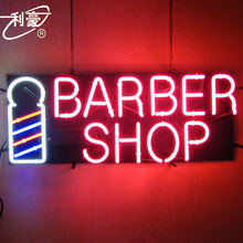 China supplier bar glass tube old school neon barber shop sign