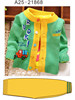 Newest Knitted Pattern Kids clothing wholesale 2015 hot sale