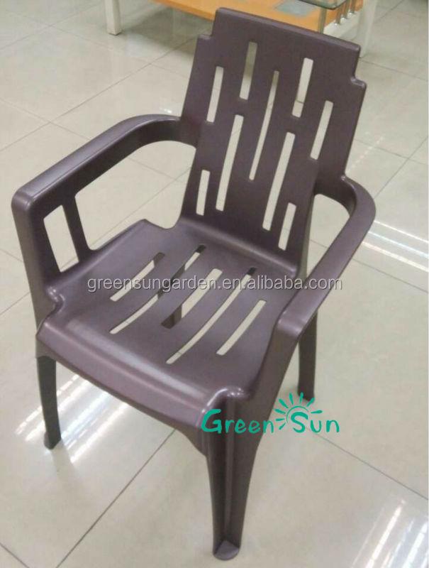 Barato de plástico al aire libre sillas sillón Sillas para la Sala de Estar I