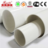 /product-detail/factory-produced-pvc-helix-tube-pvc-rigid-pipe-60591228958.html