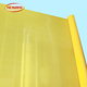 Polyester flour milling bolting cloth