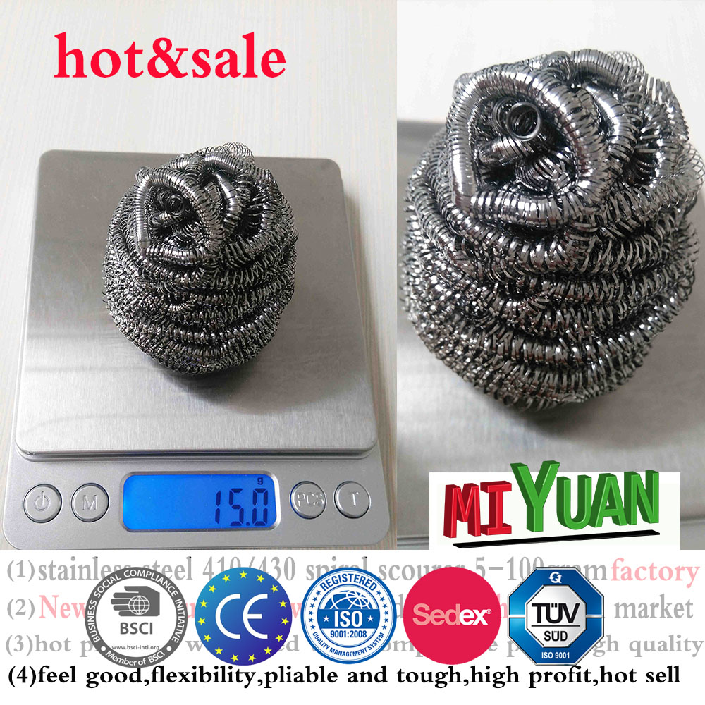 contemporary steel stainless scourer ss410 ss430 galvanized iron wire scrubber/galvanized pot scourer/galvanize cleaning ball
