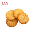 cheap halal digestive biscuits butter cookies