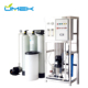 ro purifying water treatment purification drinking solar reverse osmosis system