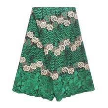 Высококачественная кружевная ткань из фатина в нигерийском стиле; Цвет Зеленый, персиковый, винный, французский; кружевная ткань в Африканс...(Китай)
