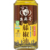 Yaomazi brand Seasoning Green Sichuan Peppercorn Oil