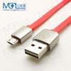 OME Perfumed Data Cable Dual Side Micro Usb Cable For Mobile Phone
