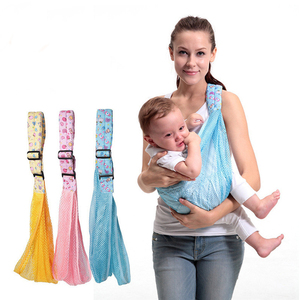 306eb3e0b02 Baby Ring Carrier