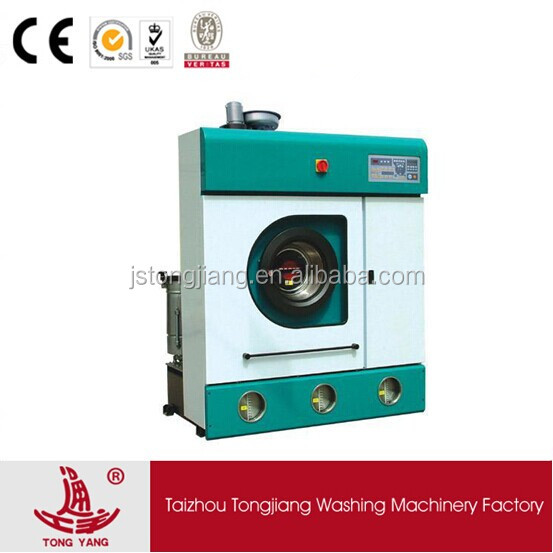 clothes dry cleaning /Commercial Ethylene Tetrachloride Clothes Dry Cleaning Machine and Laundry Equipment