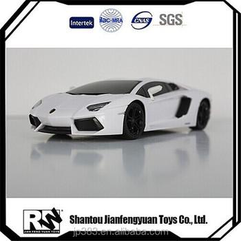 Lamborghini Aventador Lp Remote Control Car Toy Buy