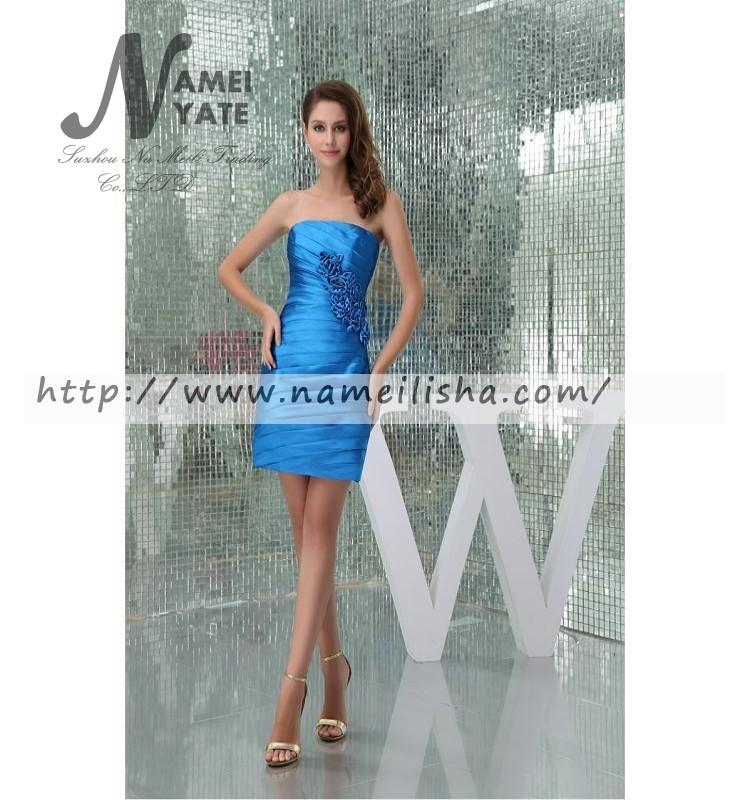 Vente en ligne robe soiree dubai