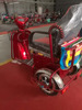 simple style3 wheeler tricycle for disabled/3 wheel e-scooter for handicapped