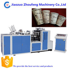 Automatic corrugated paper bowl cup making forming machine(wahtsapp:13782789572)