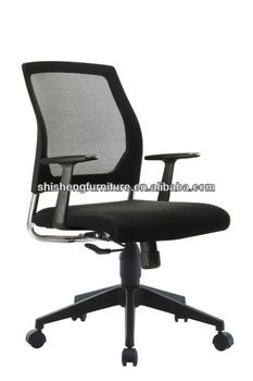 german office chair buy german office chair chair office
