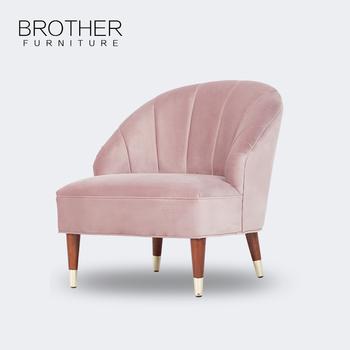 American Style Modern Pink Fabric High Back Single Sofa Chair