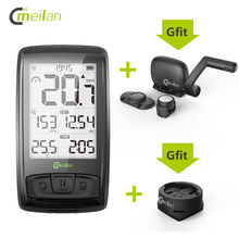 Meilan M4 big screen with LML mirror surface Bicycle Computer BT 4 0  wireless Digital Speedometer for cycling