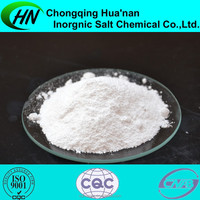 CHONGQING Cheapest Industrial Grade Strontium Carbonate Price, CAS:1633-05-2