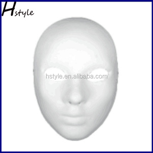 DIY Paper Pulp Mask for Halloween Party(Women and Men) MJC009