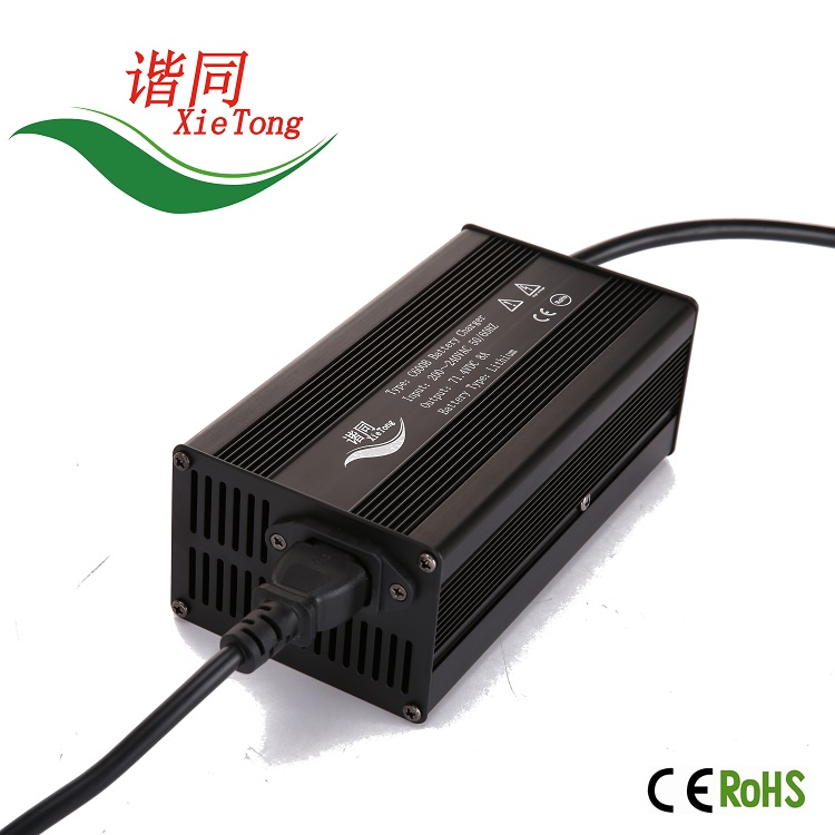 C600B 72V battery charger 6a high quality li-ion lifepo4 lead acid battery charger for electric bike scooter etc