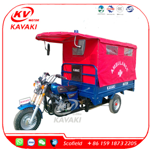 KAVAKI Motor 175cc Air Cooled Ambulance Adult Tricycle