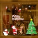 Custom festival decorative Christmas glass sticker window for events