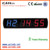 [Ganxin] 4inch 6digit led digital sports interval timer wall clock