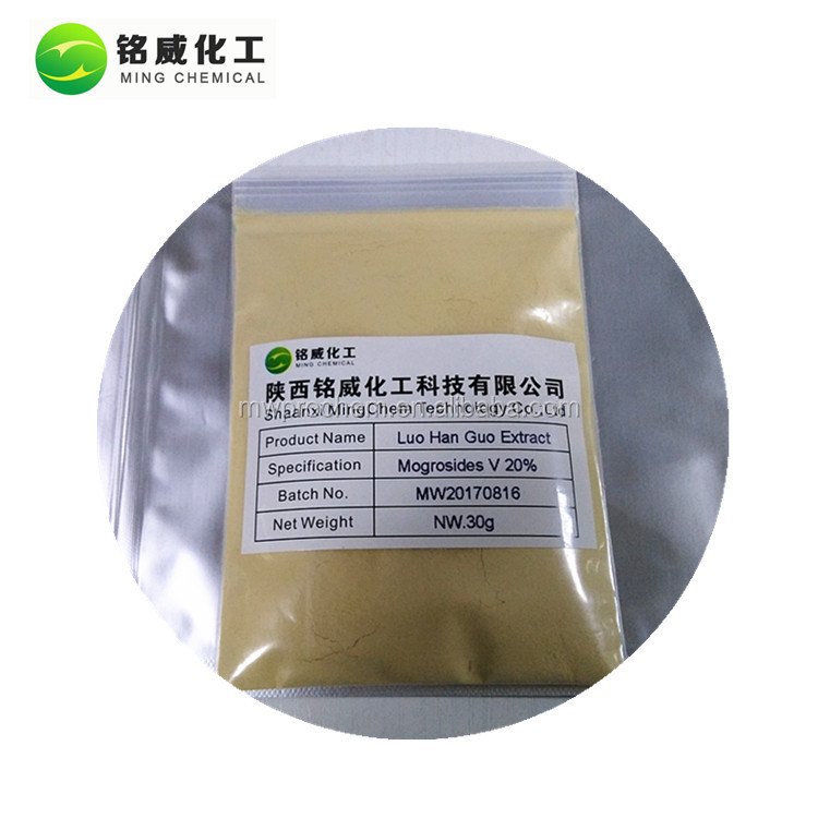 Organic Pure Natural Food Additive Monk Fruit Extract Powder Mogroside V Sweetener 20% 25% 30% 40% 50% 55% 60% Sugar Substitute