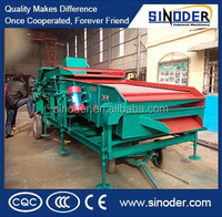 CE approved Oil seeds screen /Cotton seeds screen/grain cleaning machine