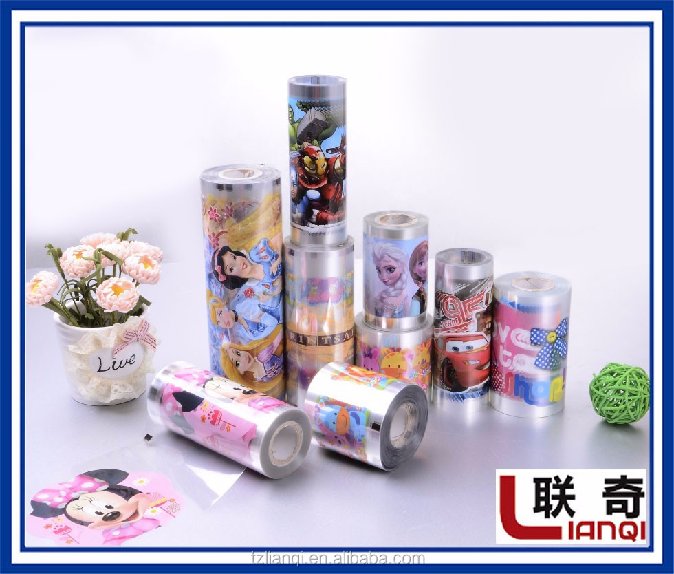 Vinyl Foil Heat Transfer Film Made in China