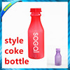 2016 BPA free plastic water bottle with different colors