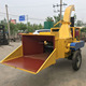 self feeding wood chipper branch shredder, wood chips crusher making machine