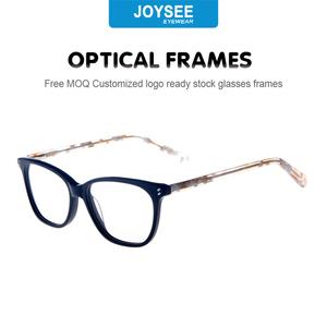 01955cb086 China 2 For 1 Eyeglasses