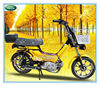 mini cub motorcycle 70cc 50cc city bike