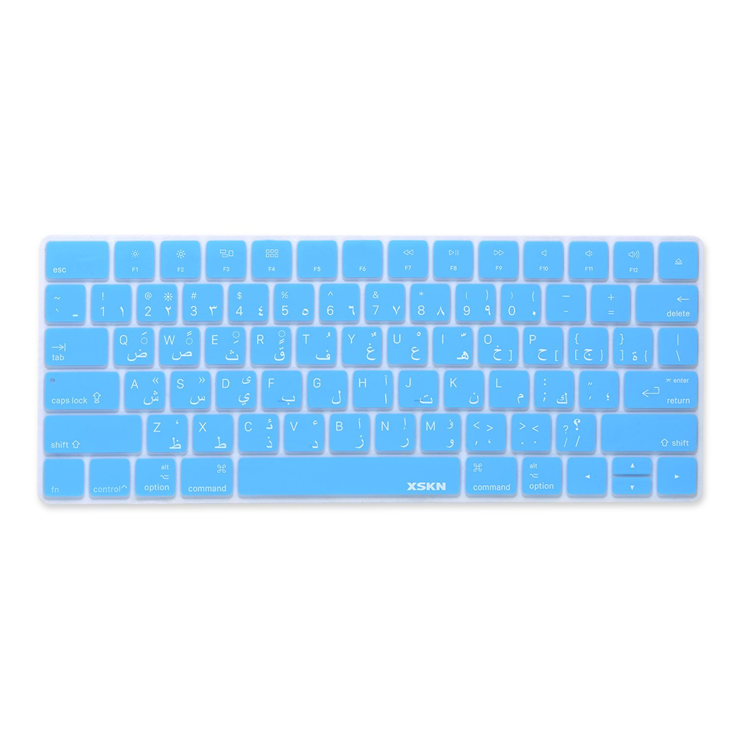 XSKN Arabic Language Ultra Thin Silicone Keyboard Skin Cover for Magic Keyboard 2015 Version US Layout (Blue)