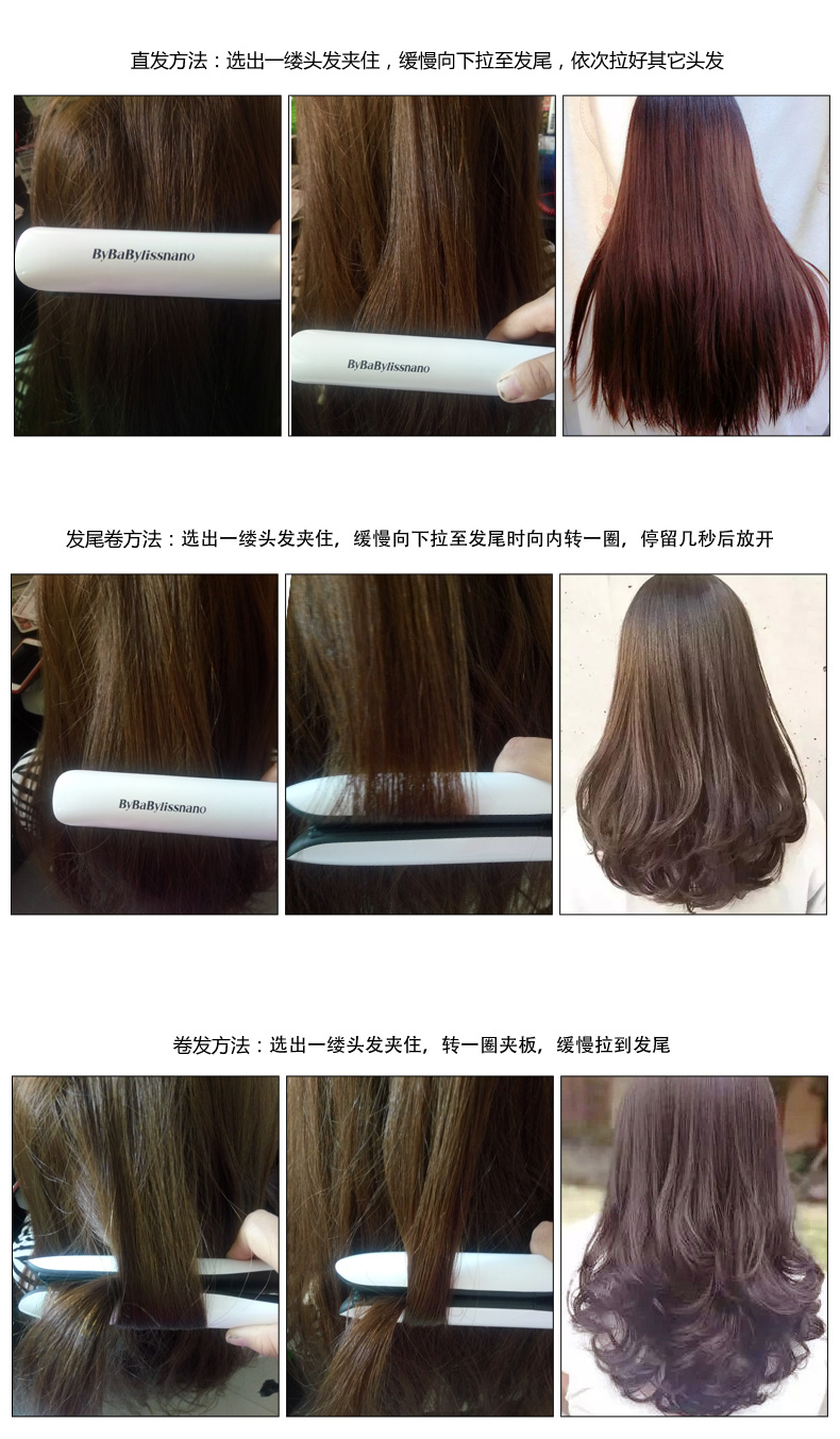 Different Types Of Hair Curler Beauty Care Hair Curler