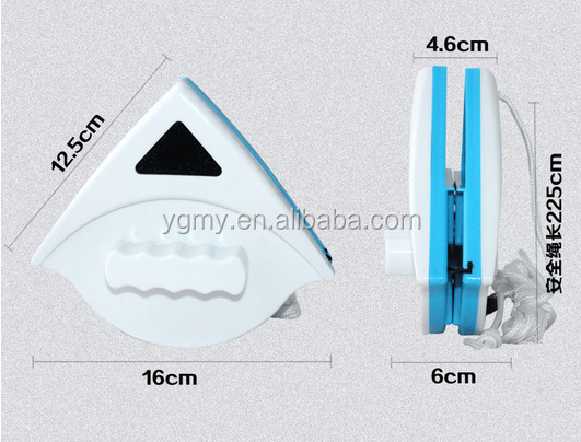 Home Window Glass Double Side Magnetic Cleaning Brush