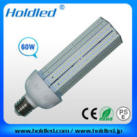 6w E40 led warehouse bulb energy saving replace 20w metal halide