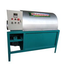 Rvs Cacao Roosteren <span class=keywords><strong>Machine</strong></span>/Pinda Koffiebrander <span class=keywords><strong>Machine</strong></span>