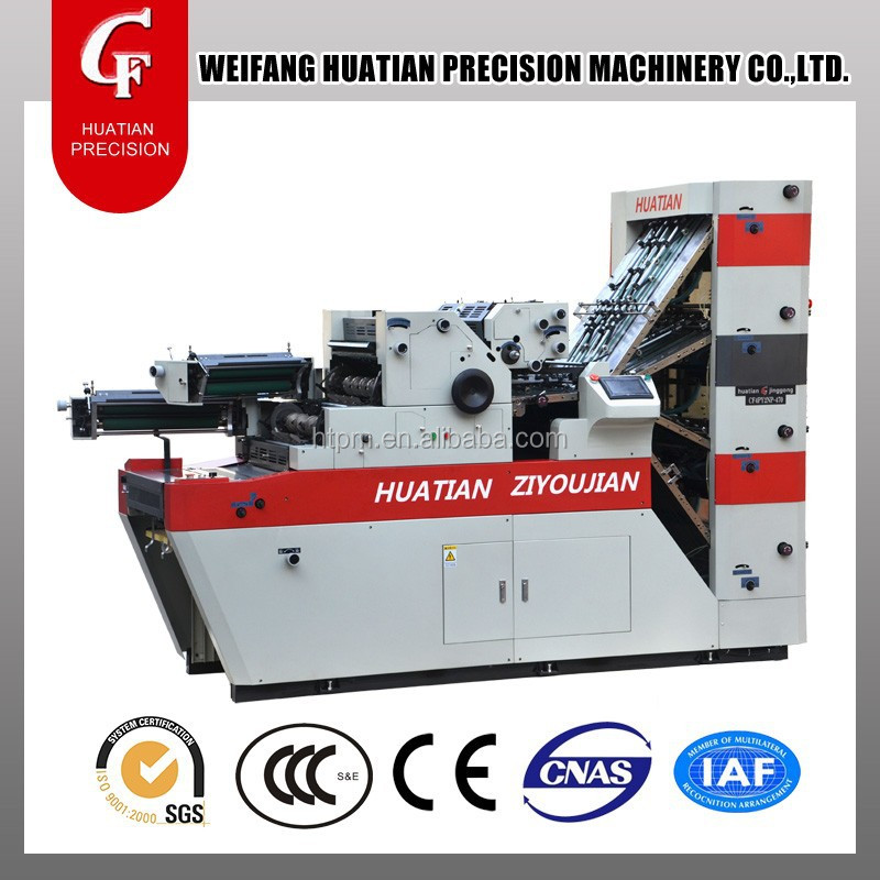 CF4PY2NPS-47book bill papers printing machine, 2 numbering&2 printing systems, Best quality of book bill papers printing machine