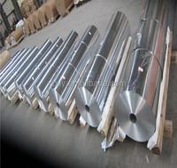 1100 aluminum foil for vacuum packaging