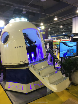 9d Vr Virtual Reality Spaceship Capsule 2 Seats With Moon Landing  Simulation Game - Buy Game Racing Seat,Car Simulator Seat,3dof Motion  Cinema Product