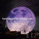 giant inflatable ball, inflatable light moon ball for advertising