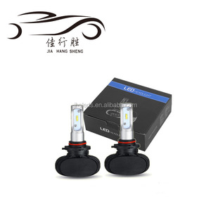 Wholesale Price Super Bright Auto Crees Led S1 Led headlight H4 H7 H11 H13 9005 9006 With Fog Lamp DC 12V