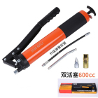 600CC Manual Double-piston High Pressure Grease Gun for Excavator