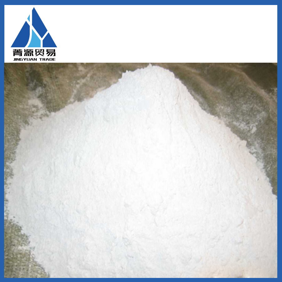 G0090 wastewater purifying agent quick lime