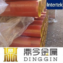 Cast iron pipe EN877 epoxy Internal painting