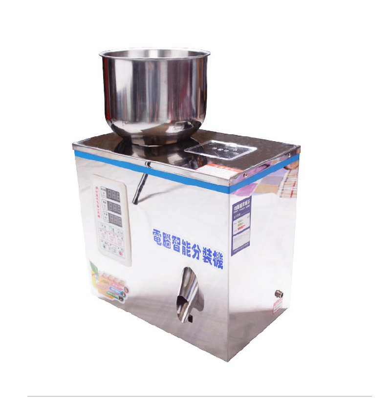 2-200g Automatic Weighing Filling Machine For Granules,Medicinal Herbs, Coffee, Tea, Seeds,<strong>Grain</strong>