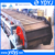 China professional chain apron conveyor for granular material