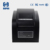 supermarket usb serial ethernet interface thermal label printer with cutter